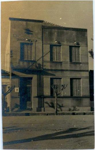 Casa Rural - 19...